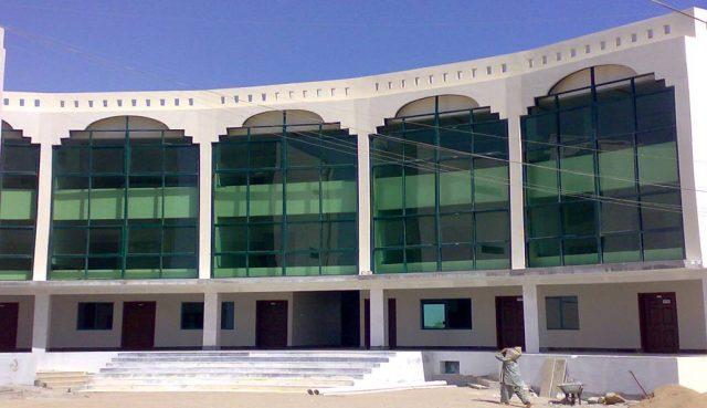 GOVT BUILDINGS